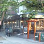 Bilde fra Pater Restaurant
