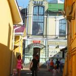 صورة فوتوغرافية لـ SunRemo Cafe