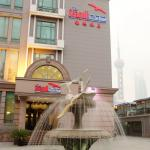 The Seagull on the Bund Hotel Foto