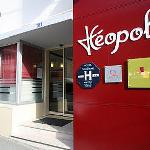 Photo de Hotel leopol