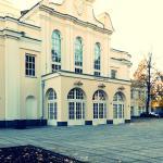 Kaunas State Musical Theatre