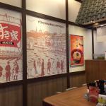 ภาพถ่ายของ ร้านอาหารญี่ปุ่น สุคิยะ