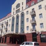Photo of Ukraine Palace Hotel