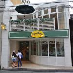 صورة فوتوغرافية لـ Eggs 'n Things, Kyoto Shijo