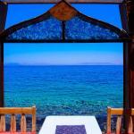 Aladdin Resturant Foto