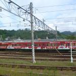 Omi Railway