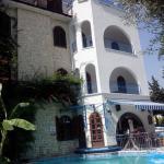 Photo of Aquarius Hotel