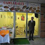 Camlaralti Pide의 사진