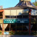 Photo of Japanese Restaurant Miki