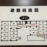 Foto de Hotel Crown Hills Imabari