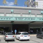 Photo of Resort Joy Life Hotel