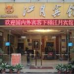 Jiangyue Hotel No.41 Zhongshan 8th Road, Liwan District, Guangzhou, Guangdong, China, ‏‎‎
