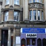 Photo of Akash Indian Tandoori Restaurant