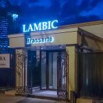 "Вход в ресторан ""Ламбик""."