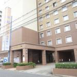 東橫INN 廣島站新幹線口