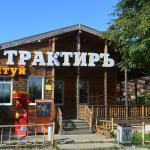 Трактир Сабантуй