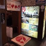 Photo of Okonomiyakiyukari Izuminohirobaten