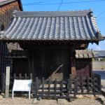 皇女和宮が嫁ぐ際に新築された旧太田宿本陣門