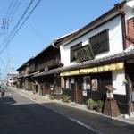 太田宿の面影が残る街並み