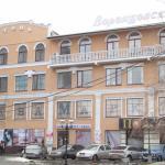 Vorontsovskiy Hotel