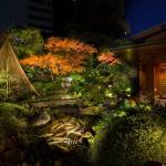 Unkai Japanese Restaurant - Private garden