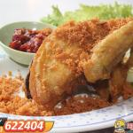 Kremes Ayam Malioboro