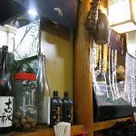 Photo de Hanabishi