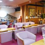 Arden Hotel Aso Foto