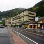 Hotel Route Inn Kawaguchiko Foto