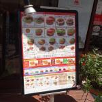 Photo of Mos Burger Meguro Station West Entrance