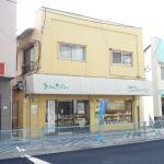 Photo of Kamakura New German Zushi