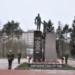 Monument to Soldiers Who Died During Local Wars and Military Conflicts
