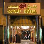 Photo de Sadaf Hotel
