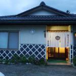 Unakichi