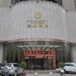 Xincheng International Hotel