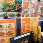 Photo of Airport Kitchen