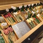 Kushiya Monogatari Aeon Mall Musashi Murayama
