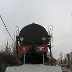 Памятник Паровоз Л-0012