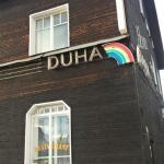 Foto de Hotel Duha