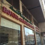 Foto de Bonna Annee Restaurant