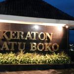 Keraton Ratu Boko