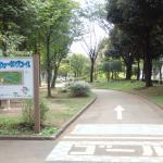 Aobadai Park
