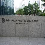 Photo de Midland Square
