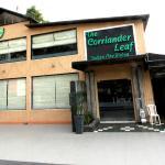 Photo de The Corriander Leaf