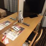 Tokushima Tokyu Rei Hotel Foto