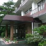 Kikuya Ichibokan