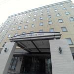 Hotel Sunroute Patio Goshogawara Foto