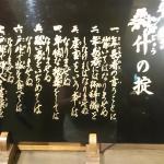 Photo of Irorinoyado Ashina