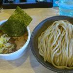Men-Yatakei