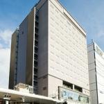 Hiroshima Washington Hotel Foto